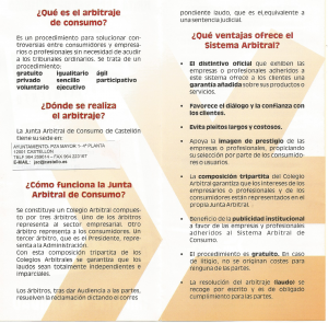 JUNTA ARBIRTRAL CONSUMO MASIA VILLALONGA folleto