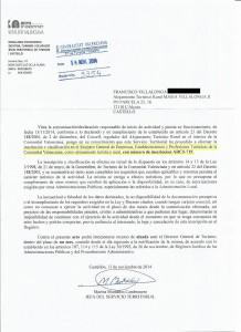 INSCRIPCION EN TURISMO CASA II